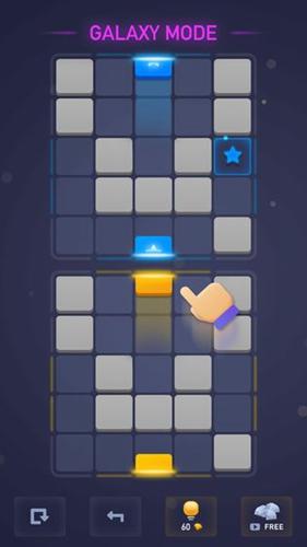 念力方块截图6