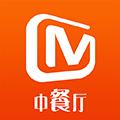 芒果TV電視版