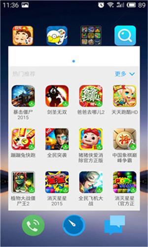 我的游戏app截图4