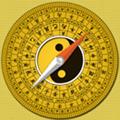 風水羅盤指南針app