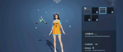 龙族幻想3号球衣