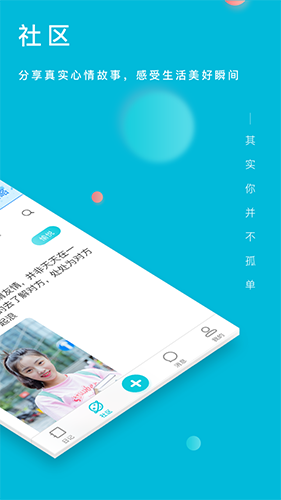 Own日記app截圖2