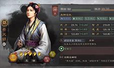 三國志戰略版蔡文姬怎么用 戰法陣容搭配攻略