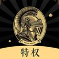 環球黑卡app