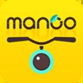 芒果電單車app