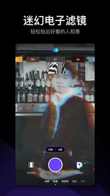 PartyNow app截圖3