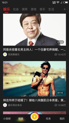 青瓜視頻app截圖3