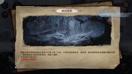 克蘇魯版暗黑地牢4