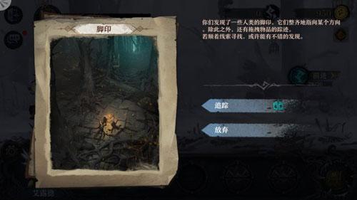 克蘇魯版暗黑地牢5