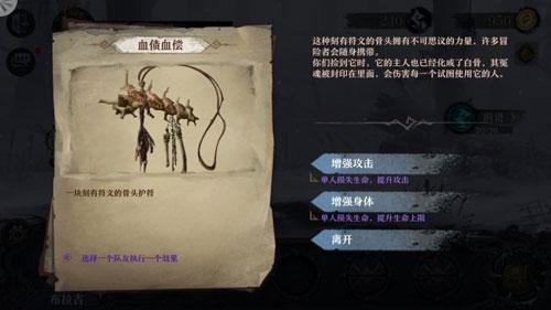 克蘇魯版暗黑地牢7