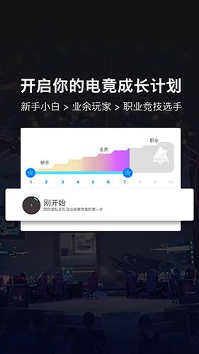 創造玩家app截圖3