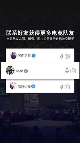 創造玩家app截圖4