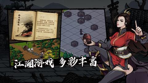 烟雨江湖越女剑碎片怎么得 碎片及秘籍残本获得攻略