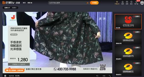 芒果TV電視版圖片2