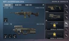 和平精英P90怎么样 新冲锋枪P90伤害属性图鉴介绍