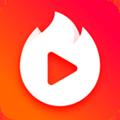 火山小視頻極速版app