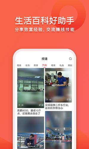 3158小視頻app截圖3