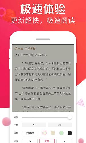 追書寶app截圖2