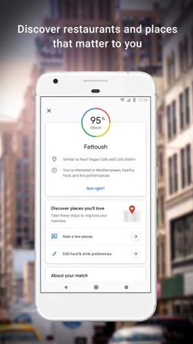 Google地圖app手機版截圖4