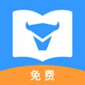 牛角免費小說app