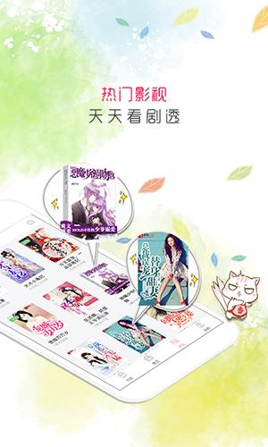 香網小說app截圖2