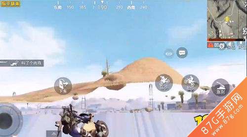 和平精英摩托車飛天BUG1