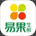 易果生鮮app