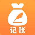 石頭記賬app