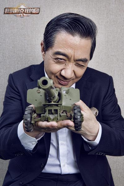 我的坦克我的團4