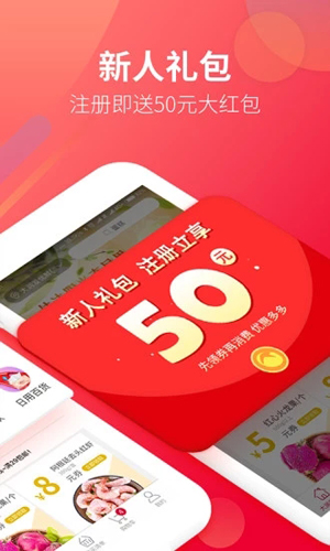 大潤發優鮮app截圖2