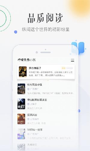 檸檬免費小說app截圖2
