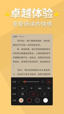 醒讀app截圖2