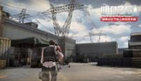 萊文市全貌首度曝光《明日之后:第二季》11月7日正式上線