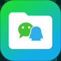 騰訊文件app