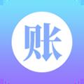 手賬管家app