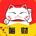 喵財記賬app