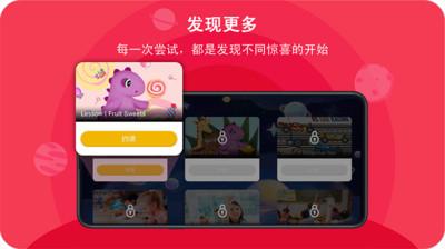 口語星球app截圖1