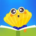 貝殼英語app