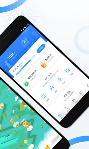 智課斬托福app截圖2