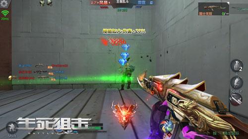 生死狙擊2