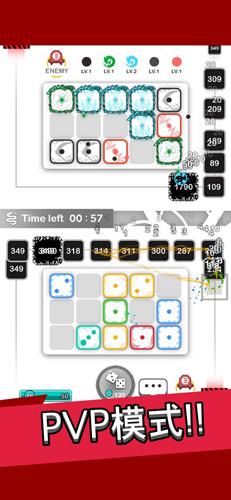 皇家骰子随机塔防截图2