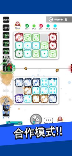 皇家骰子随机塔防截图3