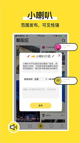 C嗨app截图4