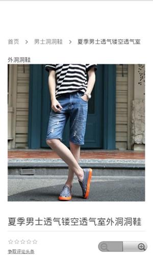 肯希鞋購app截圖2