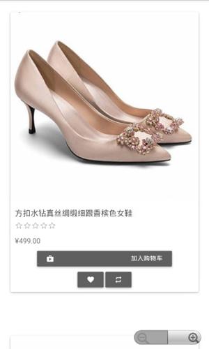 肯希鞋購app截圖3