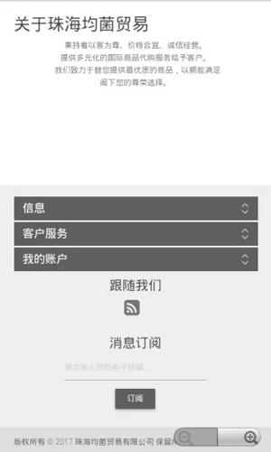 肯希鞋購app截圖4