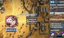 重装战姬强盗团的逆袭怎么过 任务产出通关角色推荐