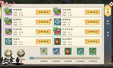 绿色征途侠客岛怎么玩 游戏玩法介绍