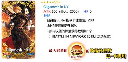 FGOGilgamesh in NY礼装