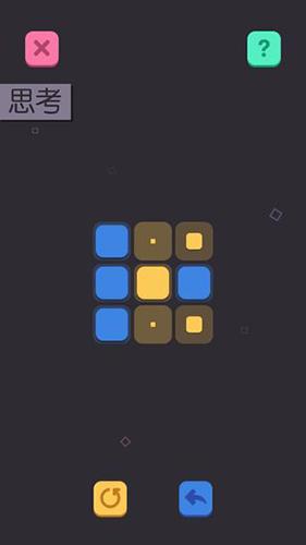极限方块截图4